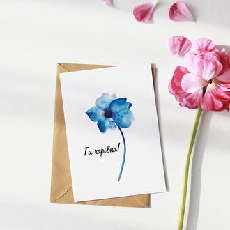 """Открытка """"Ты волшебная"""" с голубой цветком, 10x15 см"""