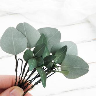 Шпильки с листьями эвкалипта / Зеленые свадебные шпильки для невесты