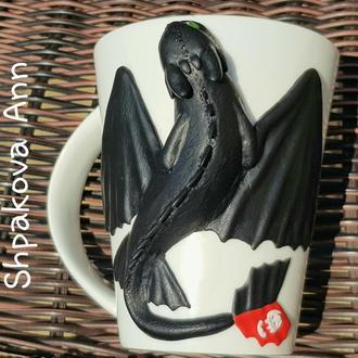 Чашка с декором лепкой кружка подарок дракон БЕЗЗУБИК полимерная глина