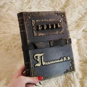 Именная кожаная книга. Блокнот охотника