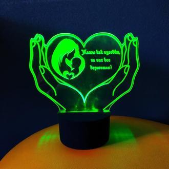 3d-светильник Мамы как пуговки, 3д-ночник, несколько подсветок, подарок для мамы, маме