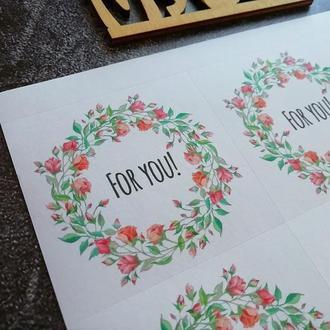 """Наклейки """"For you"""" 12шт/лист"""