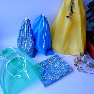 Набор из эко сумки и эко мешочков для покупок, сумка и эко мешочки, желтый/голубой