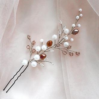 Свадебная шпилька для прически/шпилька-веточка для волос