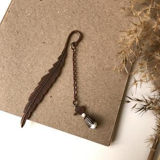 Металева закладка для книг у вінтажному стилі