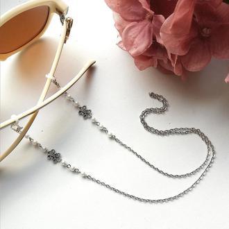 Цепочка для очков Pearl style #1. Ланцюжок для окулярів.