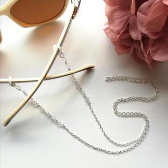 Цепочка для очков Crystal clear. Ланцюжок для окулярів.