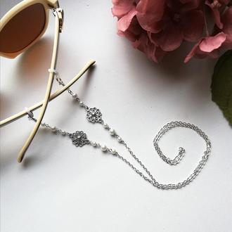 Цепочка для очков Pearl flower. Ланцюжок для окулярів.