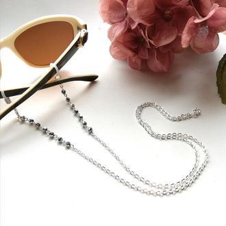 Цепочка для очков Crystal silver. Ланцюжок для окулярів.