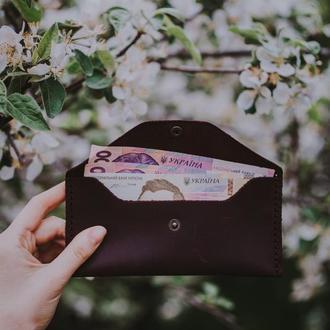 Кожаный кошелек-конверт с индивидуальной гравировкой