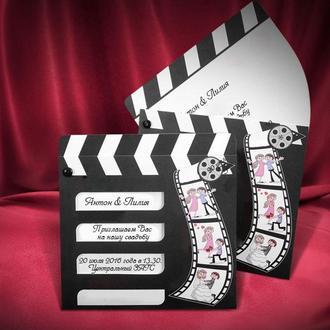 Свадебные приглашения в виде кинохлопушки (арт. 2609)