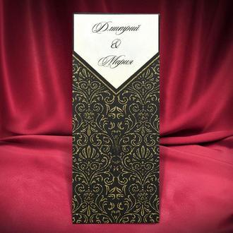 Стильные приглашения на свадьбу (арт. 2649)