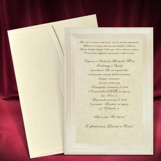 Приглашения цвета айвори в классическом стиле (арт. 2684)