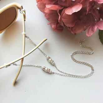 Цепочка для очков Elegance. Ланцюжок для окулярів сріблястий.