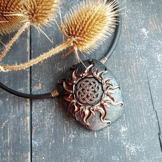 Кулон с солнцем и кельтским орнаментом на каучуковом шнуре