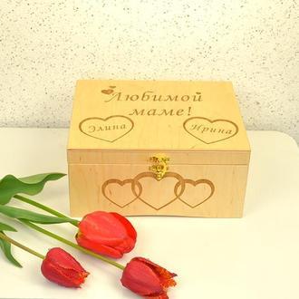 Шкатулка шкатулка коробка для денег денег с отделениями гравировкой деревянная купюрниця для мамы