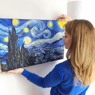 """Картина. Ван Гог """"Звездная ночь"""". Репродукция."""