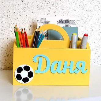 Карандашница подставка под карандаши ручки тетради органайзер детский для канцелярии коробка