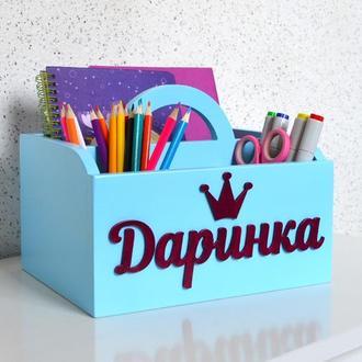Олівничка органайзер підставка під олівці ручки карандашница коробка для карандашей тетрадей именная