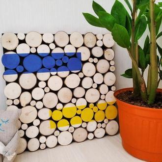 Панно деревянное флаг Украины № 2