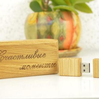 Флешка деревяная с гравировкой в футляре на 16 гб 32 флешки именная из дерева на 64 коробочке