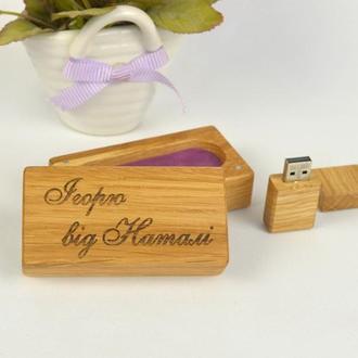 Флешка деревяная с гравировкой в футляре на 16 гб 32 гб флешки именные из дерева на 64 в коробочке