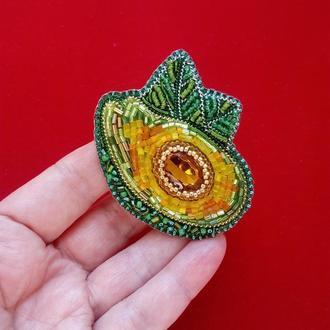 Оригинальная, витаминная брошь авокадо - символ любви и счастья