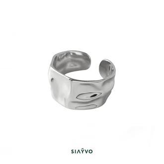 Кольцо Изгиб