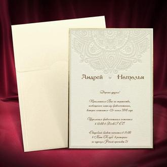Элитные свадебные пригласительные (арт. 3641)