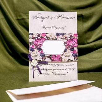 Красочное приглашение на свадьбу (арт. 4012)