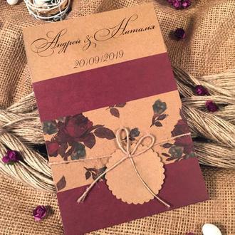 Крафтовые приглашения цвета марсала (арт. 52549)