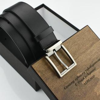 Мужской кожаный ремень, именной кожаный ремень, подарок мужчине, что подарить начальнику, ремень