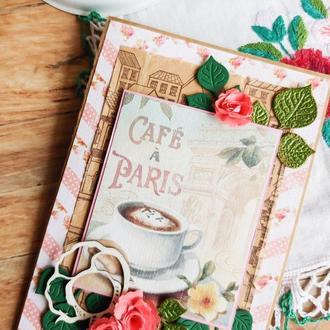 Листівка Запрошення на каву