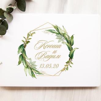 Свадебная книга пожеланий в стиле Greenery
