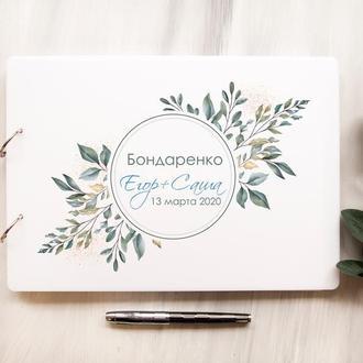 Книга на свадьбу для пожеланий «Нежность»
