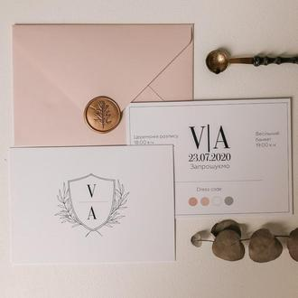Запрошення на весілля з гербом minimalism Пригласительные на свадьбу