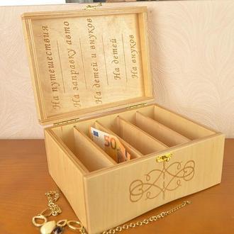 Купюрница для денег семейный банк бюджет коробка для денежного подарка из дерева с отделениями
