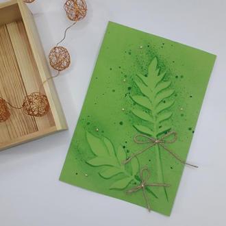 Листівка з рослинним візерунком