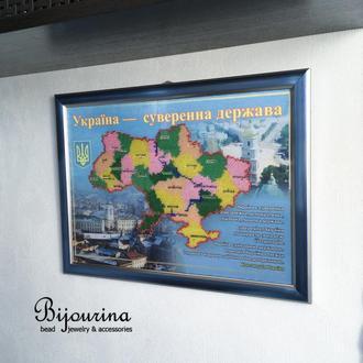 Вышивка бисером карта Украины. Домашний декор