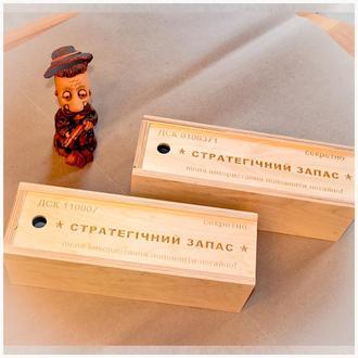 Коробка под бутылки подарочная для вина спиртных напитков бутылку коньяка с гравировкой из дерева