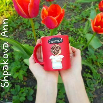 Чашка с декором надписью АНГЕЛ. Кружка хамелеон подарок девушке, жене