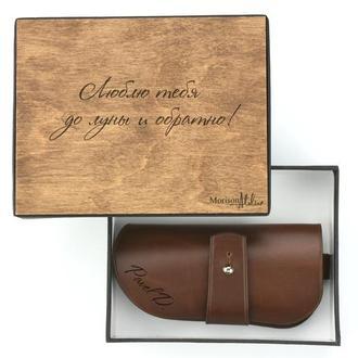 Кожаная ключница, Кожаный чехол для ключей, коричневая ключница, Подарок мужчине, Подарок мужу