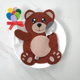 Игрушка/Конверт для столовых приборов. Ведмедик. Bear.