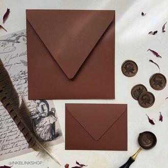 Цветной конверт коричневый (шоколадный) 15х15 см