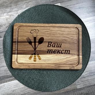 Герб кухни разделочная доска, доска для подачи из дуба 20