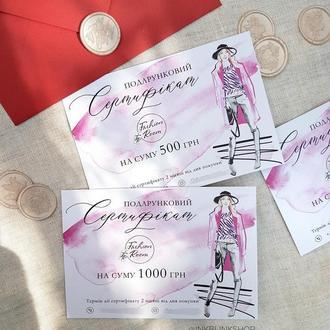 Подарочный сертификат 8 штук для магазина одежды Готовый дизайн