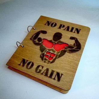 """Деревянный блокнот """"No pain no gain"""" (на кольцах с ручкой) ежедневник из дерева, подарок бодибилдеру"""
