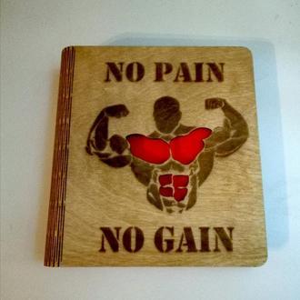 """Деревянный блокнот """"No pain no gain"""" (на цельной обложке с ручкой), ежедневник из дерева"""