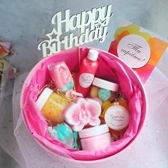 """Подарочный набор """" Фруктовый рай"""" , подарок для девушки,  сестры, дочки, подруги,  на день рождения"""
