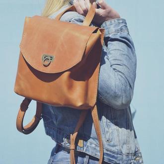 """Кожаный рюкзак """"Талисман"""""""